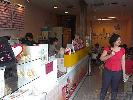 中和-甜心漢堡04-櫃檯