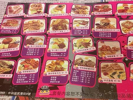 中和-甜心漢堡05-各式套餐圖片