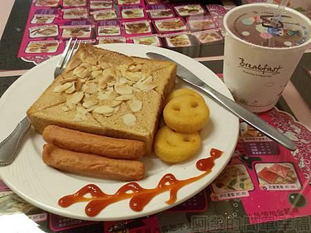 中和-甜心漢堡08-香頌套餐