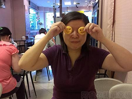 中和-甜心漢堡10-香頌套餐