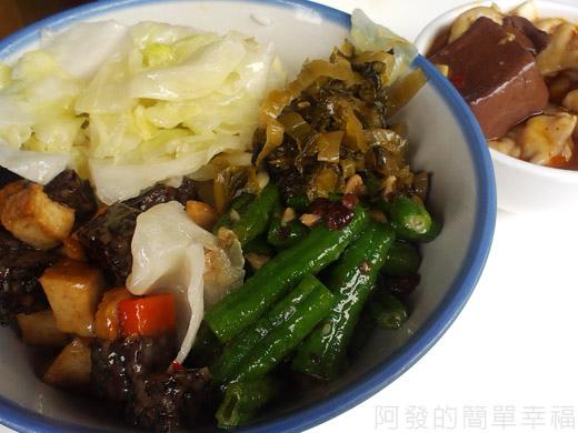 板橋-成昌食堂II-09-腸旺飯