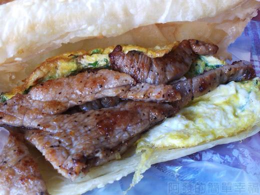 板橋-四海豆漿大王08豬排燒餅