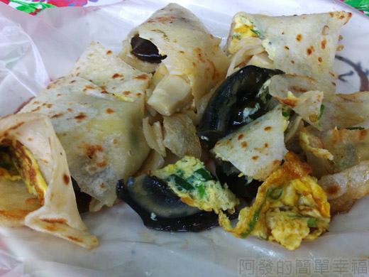 板橋-四海豆漿大王16皮蛋蛋餅