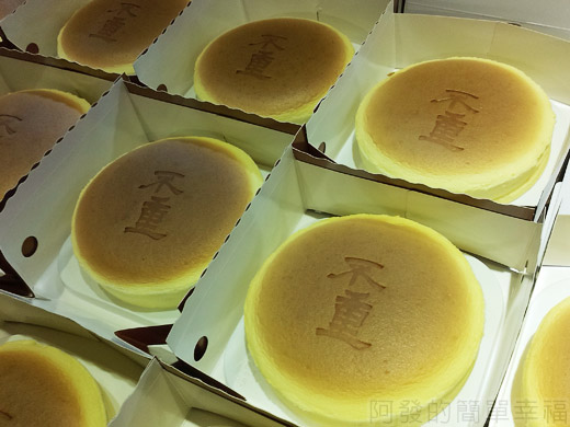 宜蘭II-窯烤山寨村08輕乳酪蛋糕