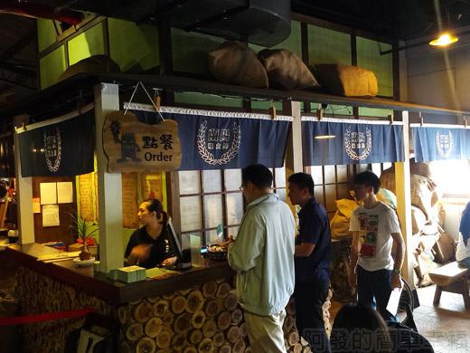 宜蘭II-窯烤山寨村18蘭陽糧食局(點餐櫃檯)