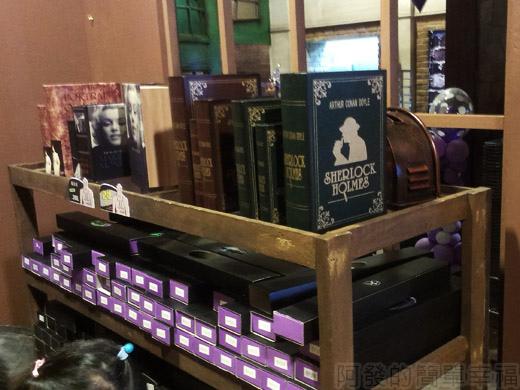 宜蘭III-四圍堡車站23-商品區仿魔法書裝飾