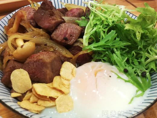 內湖-開丼燒肉vs丼飯28骰子菲力丼-看起來就很豐盛