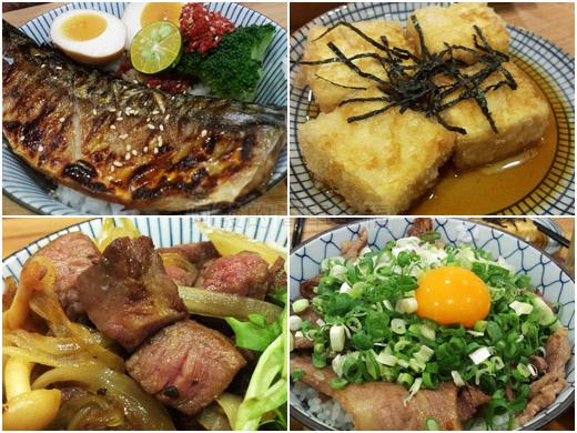 內湖-開丼燒肉vs丼飯all