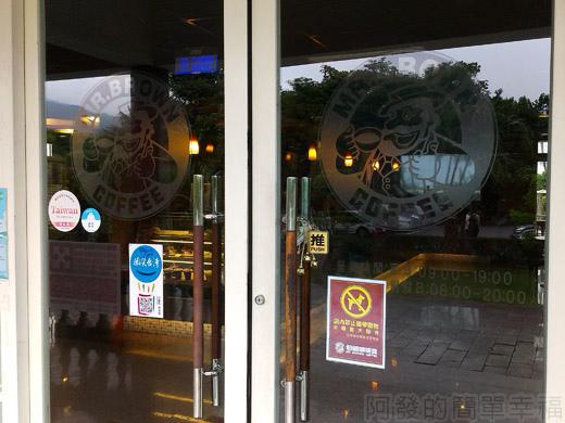 礁溪-伯朗蘭花咖啡館07營業時間