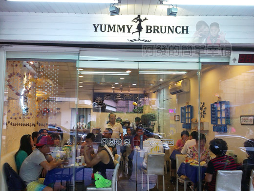 板橋-YUMMY雅米早午餐02-大門