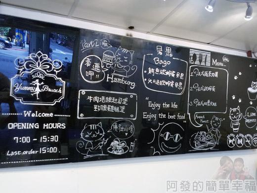 板橋-YUMMY雅米早午餐04-牆上介紹