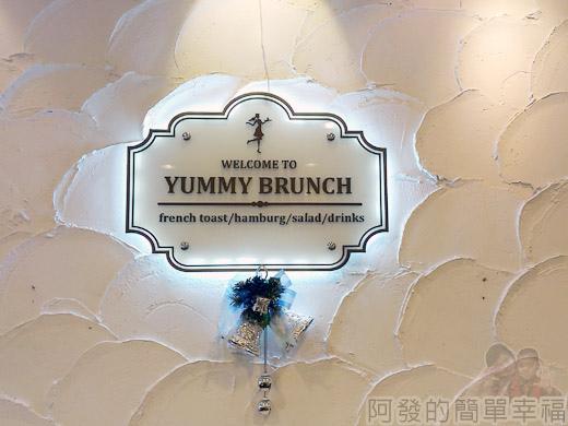 板橋-YUMMY雅米早午餐06-牆上裝飾