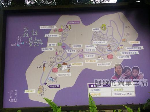 新社-薰衣草森林05園區地圖