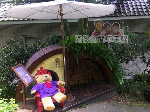 新社-薰衣草森林19小熊的家