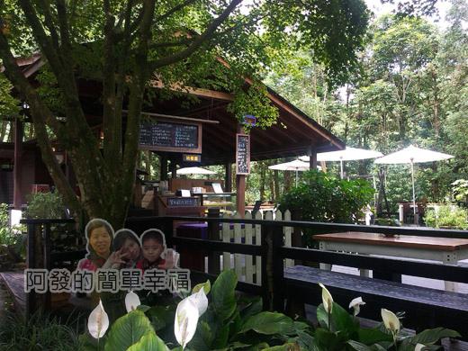 新社-薰衣草森林20紫丘咖啡館-外觀