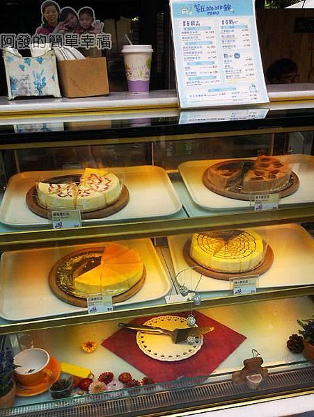 新社-薰衣草森林24紫丘咖啡館-蛋糕