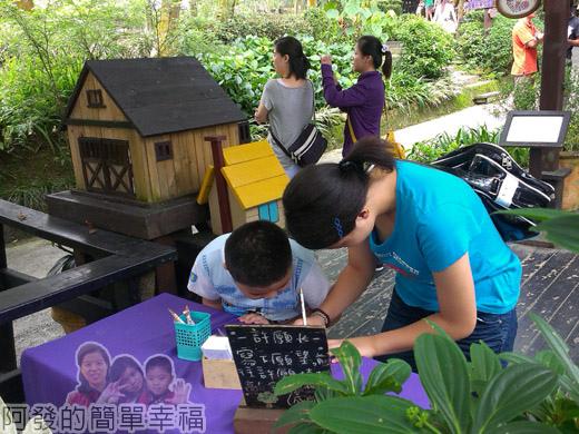 新社-薰衣草森林26紫丘咖啡館-寫許願卡