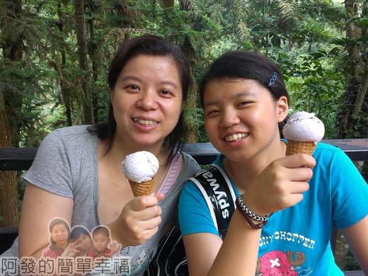 新社-薰衣草森林25紫丘咖啡館-吃冰淇淋