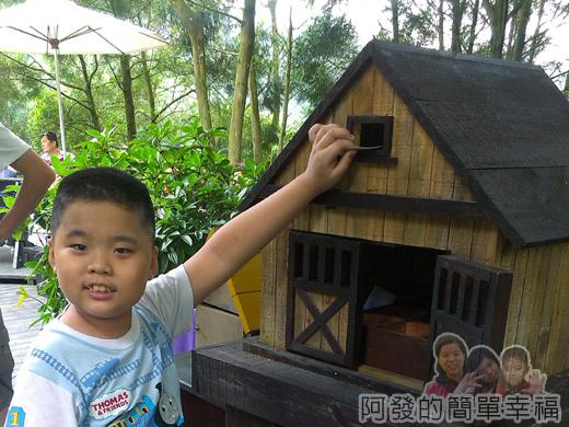 新社-薰衣草森林27紫丘咖啡館-投許願卡