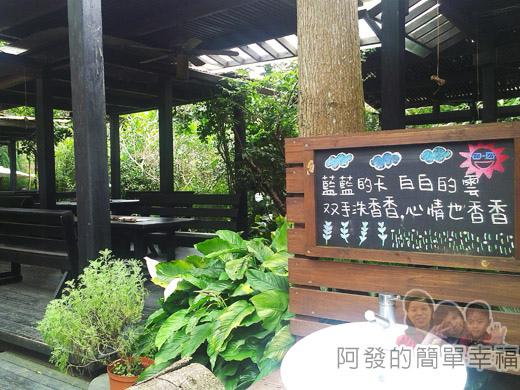 新社-薰衣草森林63葛雷斯花園