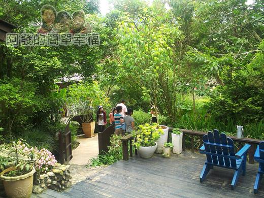 新社-薰衣草森林70香草house-庭園