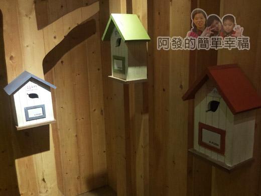 新社-薰衣草森林78香草house-香草迷宮