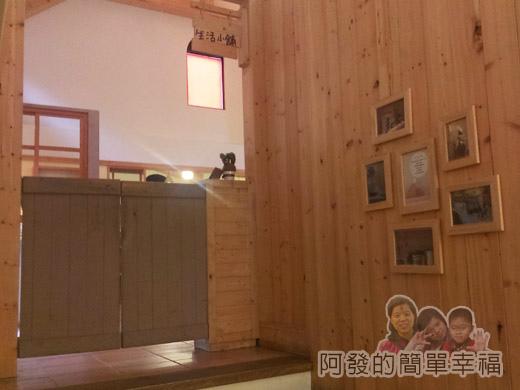 新社-薰衣草森林87香草house-香草迷宮