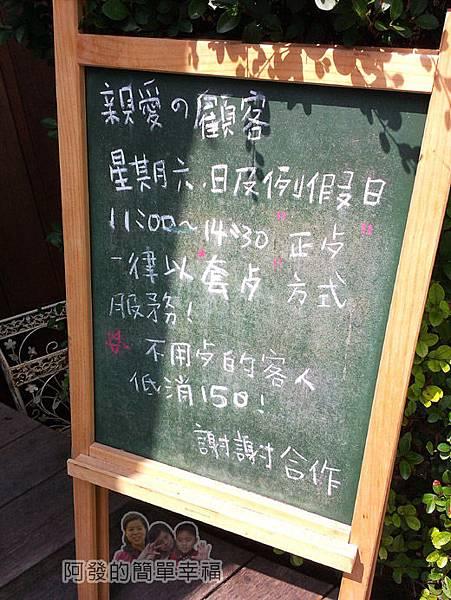梅花湖-飛行碼頭05假日消費說明