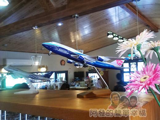 梅花湖-飛行碼頭09前半段用餐區-桌上擺飾