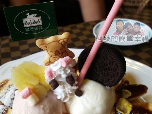 梅花湖-飛行碼頭30香蕉巧克力鬆餅特寫