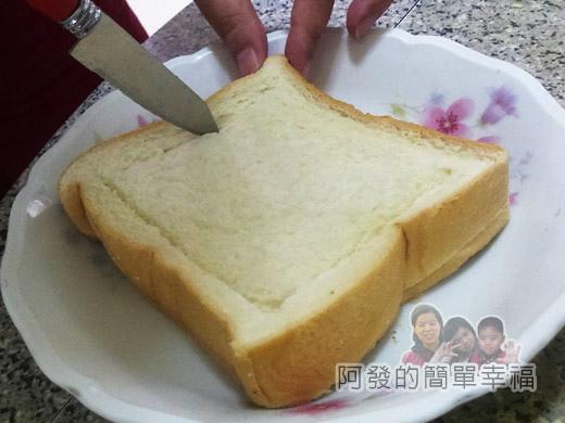 烤元氣日見乳酪厚片01劃