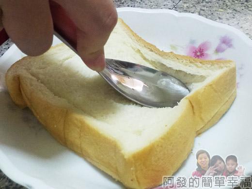 烤元氣日見乳酪厚片02壓