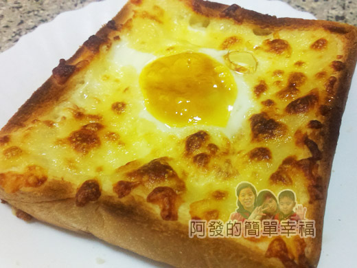 烤元氣日見乳酪厚片07烤箱完成品