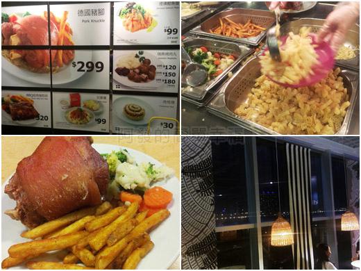 IKEA宜家家居餐廳晚餐-all