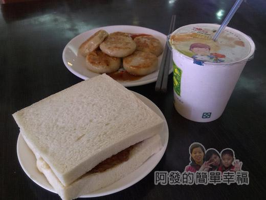 品品早餐-肉蛋吐司06肉蛋吐司n鮮肉煎包