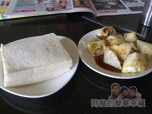 品品早餐-肉蛋吐司10碎蛋沙拉吐司n夾肉蛋餅