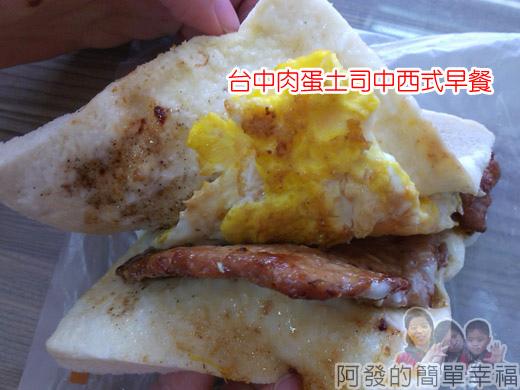 品品早餐-肉蛋吐司14台中肉蛋土司中西式早餐