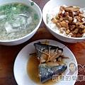 新莊美食列表-飯食01-魯肉發無刺虱目魚粥