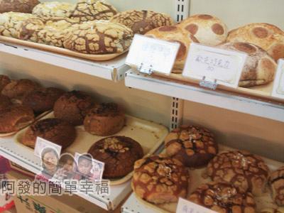新莊美食列表-麵包_西點_糕點04-輔仁大學大菠蘿麵包