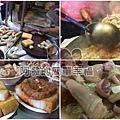 新北市板橋美食列表-小吃01「高」生炒魷魚
