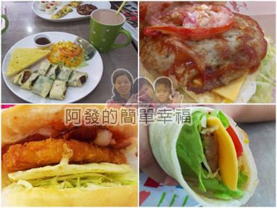 新北市板橋美食列表-早餐04就是愛吃