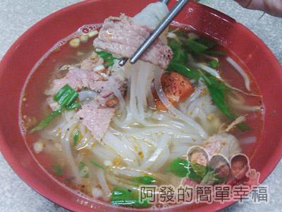 新北市板橋美食列表-西餐_牛排_異國料理-03越南小吃