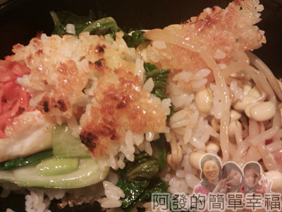 新北市板橋美食列表-西餐_牛排_異國料理-02玉陶園韓式料理