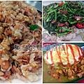 新北市板橋美食列表-飯食04文化小吃