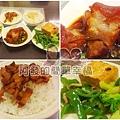 新北市板橋美食列表-飯食03清粥小館