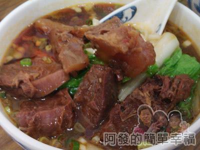 新北市板橋美食列表-麵食05大庭牛肉麵