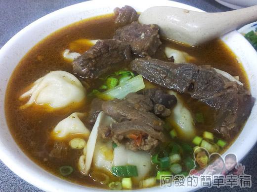 呷霸牛肉麵13牛肉湯餃