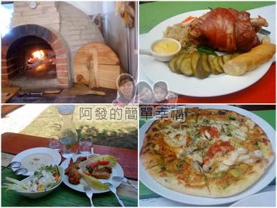 三芝-西餐_牛排_異國料理03Pizza Olmo