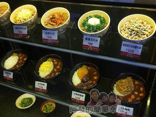 すき家SUKIYA02-各式餐點模型示意