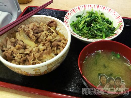 すき家SUKIYA12-牛丼野菜套餐